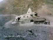 امام زاده هاشم در دوره قاجار