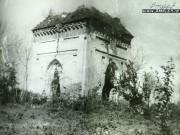 آتشکده قدیمی آمل - چاکسر
