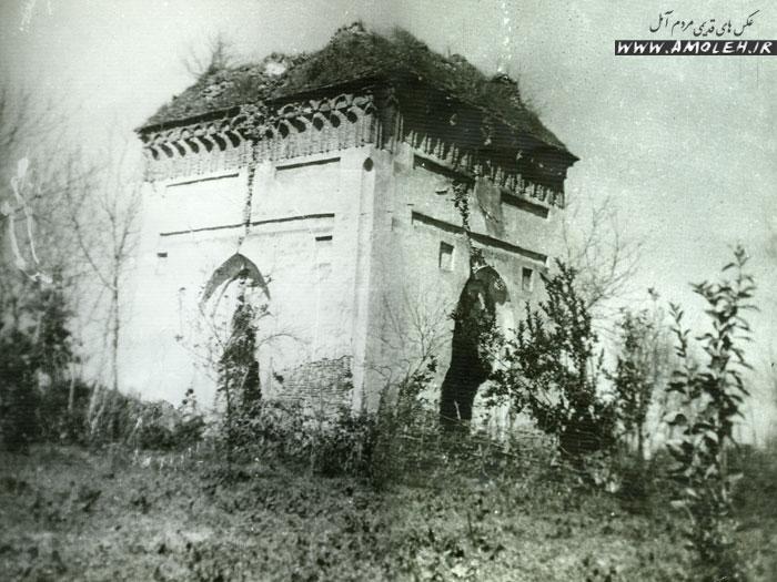 آتشکده قدیمی آمل – چاکسر