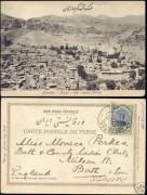 کارت پستال کامل آب اسک - سال 1302