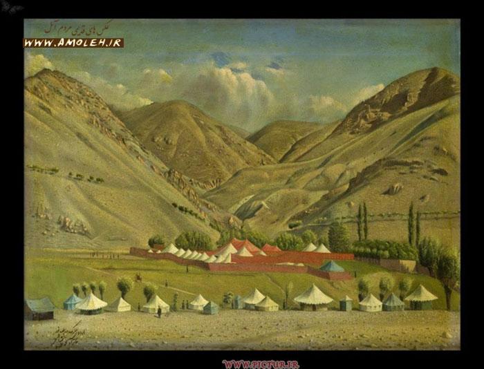 اردوی ناصر الدین شاه در بلده – نقاشی کمال الملک – ۱۲۶۵ خورشیدی