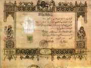 اجازه نامه طبابت به سبک قدیم ایرانی سال 1307