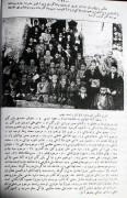 اولین مدرسه جدید آمل - سال 1288 خورشیدی
