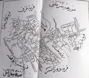 نقشه آمل - سال 1328