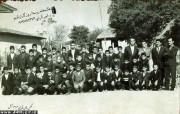 مدرسه پاشاکلا دشت سر - اوایل دهه 40
