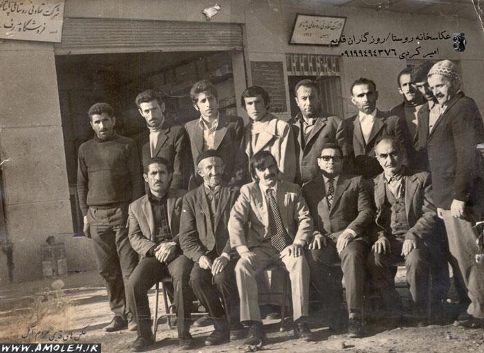 افتتاح شرکت تعاونی پاشاکلای دشت سر ۱۳۴۶