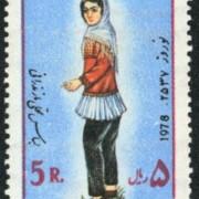 تمبر قدیمی مازندران سال 1357