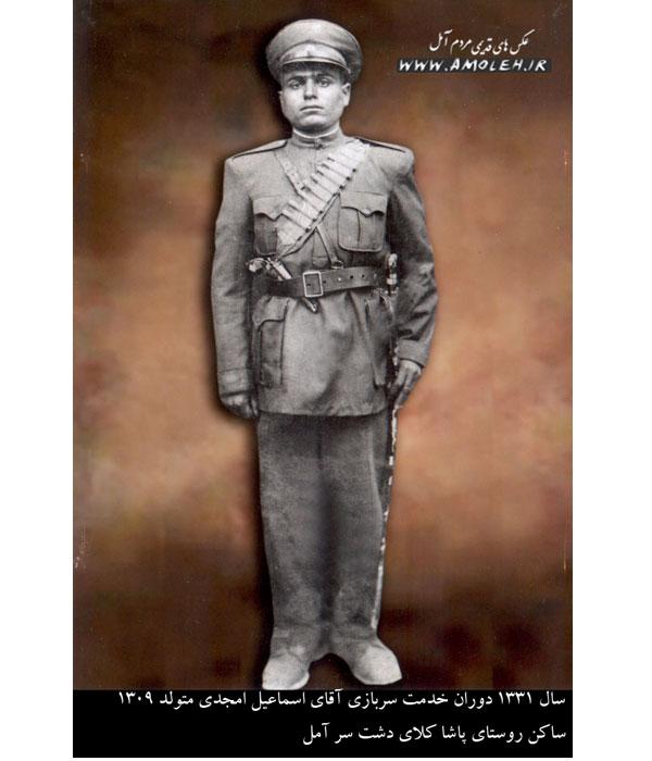 عکس سرباز وظیفه ۱۳۳۱