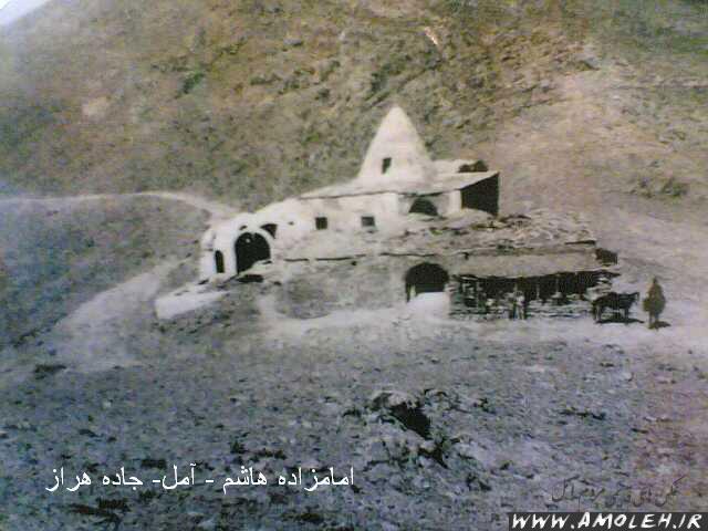 emamzade hashem امام زاده هاشم در دوره قاجار