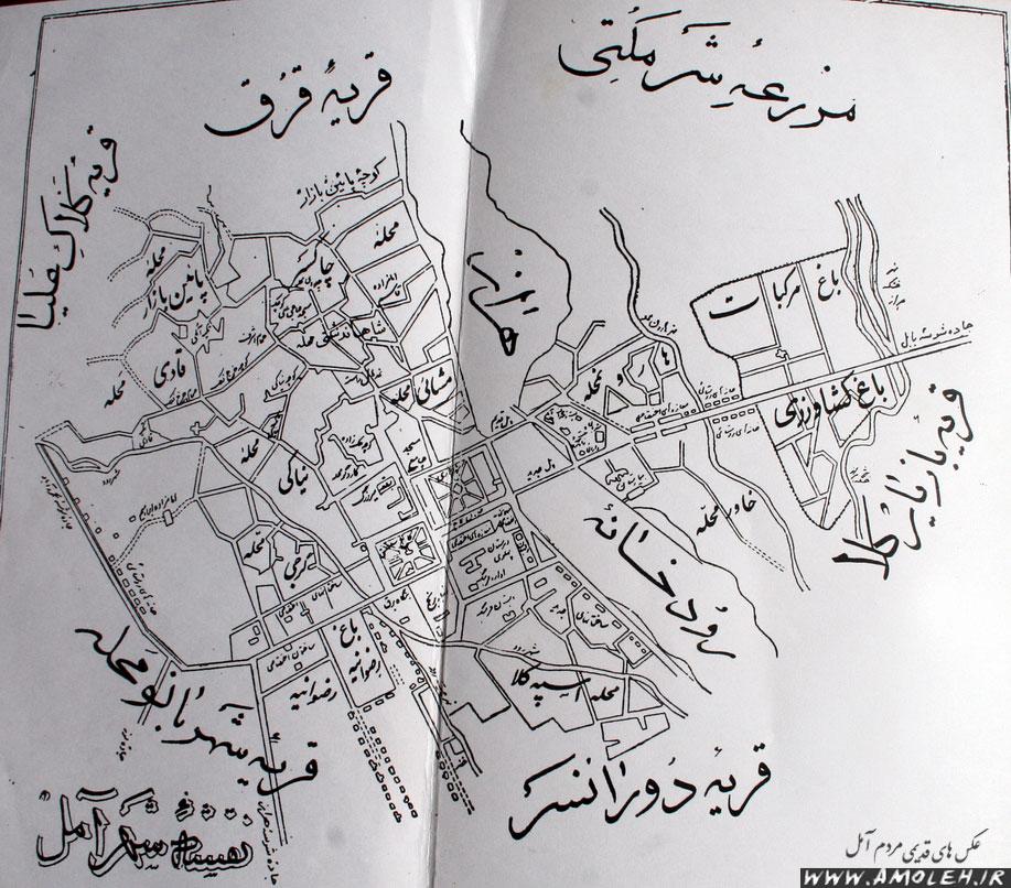 نقشه آمل – سال ۱۳۲۸