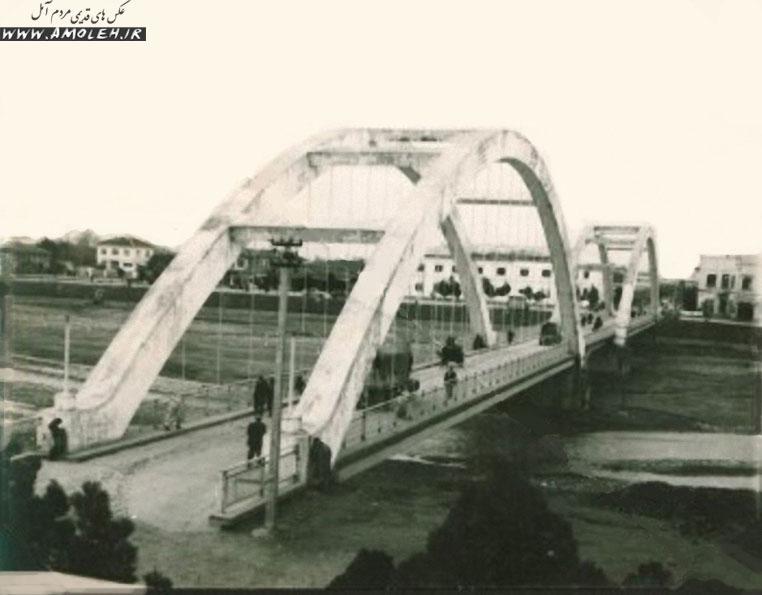 پل آمل – دهه ۳۰