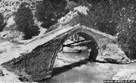 پل مون در عهد ناصرالدین شاه