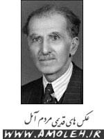 دکتر عبدالله خان احمدیه