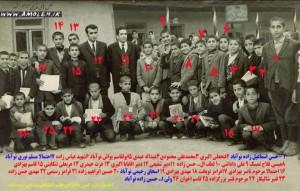 مدرسه پاشاکلا - دهه 40