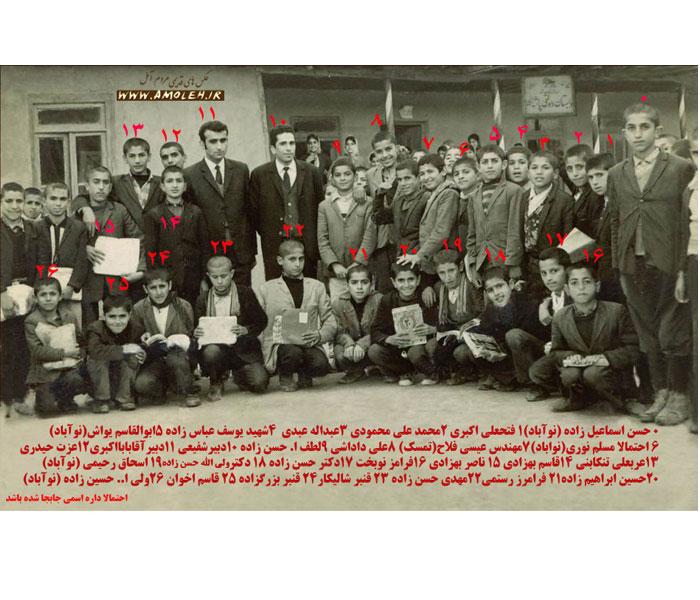 مدرسه پاشاکلا – دهه ۴۰