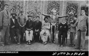 اجرای تئاتر در آمل - 1316