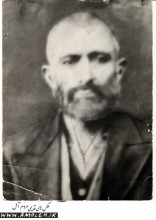 پرتره با قلم سیاه - دوره رضاشاه