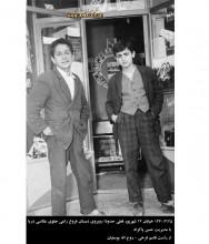 عکاسي دريا دهه 40