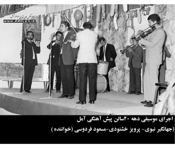 اجرای موسیقی دهه ۴۰