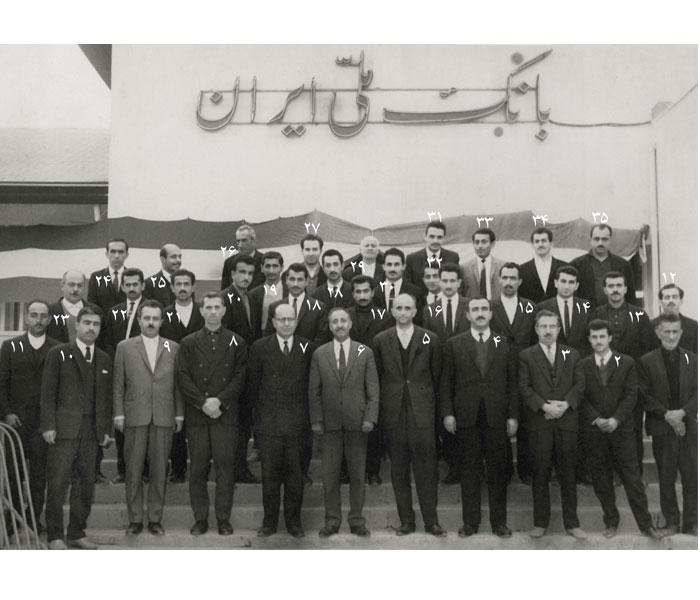 کارکنان بانک ملی دهه ۴۰