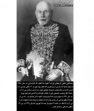 عبدالعلي لطفي لاريجاني