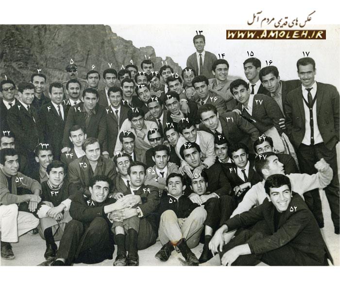 دانشجویان آملی دانشگاه تهران سال ۱۳۴۷