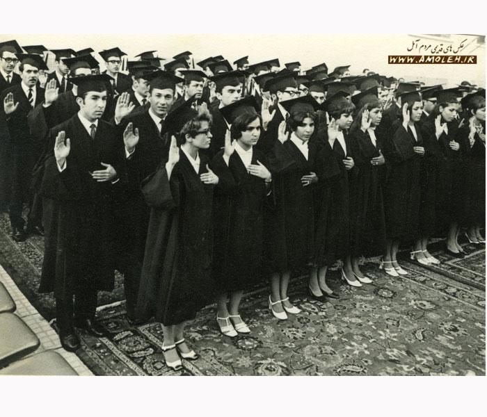 مراسم سوگند پزشکان دانشگاه فردوسی مشهد ۱۳۴۸