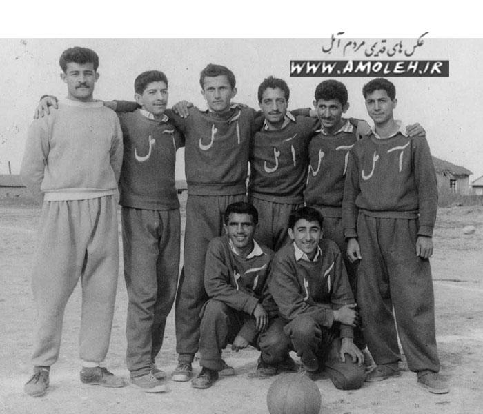 تیم بسکتبال آمل سال ۱۳۳۷