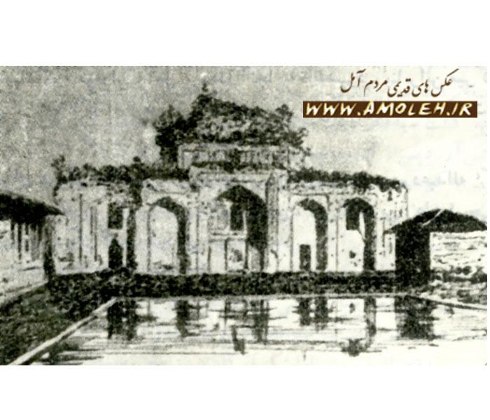 آرامگاه میر قوام الدین مرعشی (میر بزرگ)سال ۱۲۶۵ ه ش