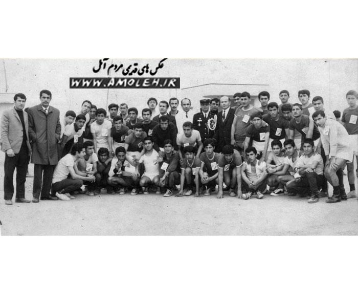 ورزشکاران آموزشگاههای آمل دهه ۵۰