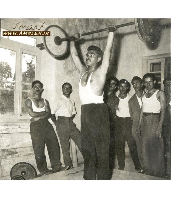 مسابقه وزنه برداری دهه ۳۰