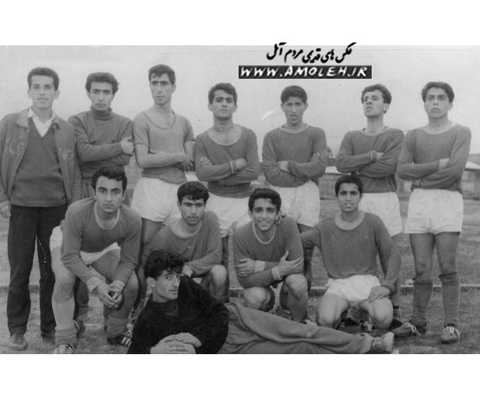 تیم فوتبال آمل دهه ۴۰