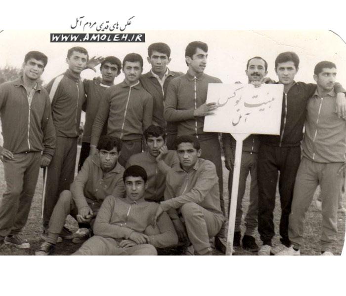 تیم بوکس آمل دهه ۴۰
