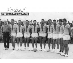 تيم واليبال آمل دهه 40