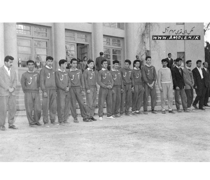 تیم ورزشی آمل دهه ۳۰