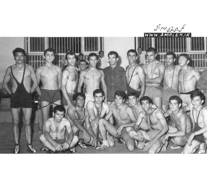 تیم کشتی آمل دهه ۴۰