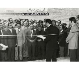 مراسم افتتاح دانش سراي مقدماتي آمل سال 50