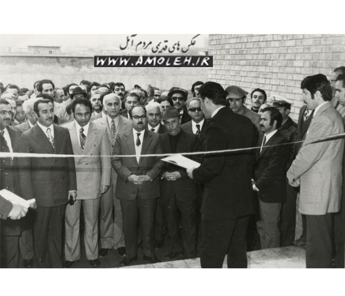 مراسم افتتاح دانش سرای مقدماتی آمل سال ۵۰