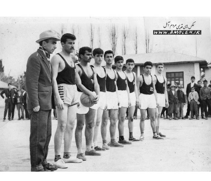تیم بسکتبال آمل اوایل دهه ۴۰