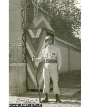 سرباز دهه 30