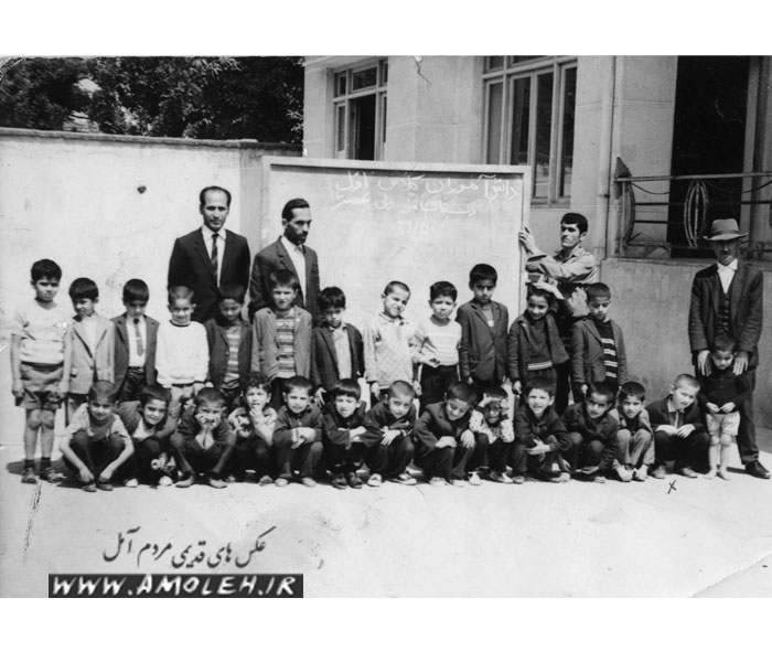 دانش آموزان اول ابتدایی دبستان ملی اسلامی ولی عصر (ع)سال ۵۰-۴۹