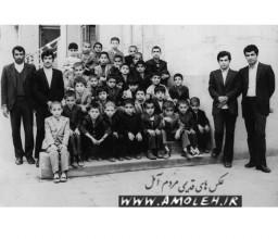 دانش آموزان کلاس دوم دبستان ملي اسلامي وليعصر(ع)سال51-50