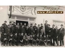 بازديد دانش آموزان از پرورشگاه خيريه دهه 40