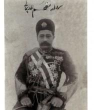 سردار مفخم لاريجاني