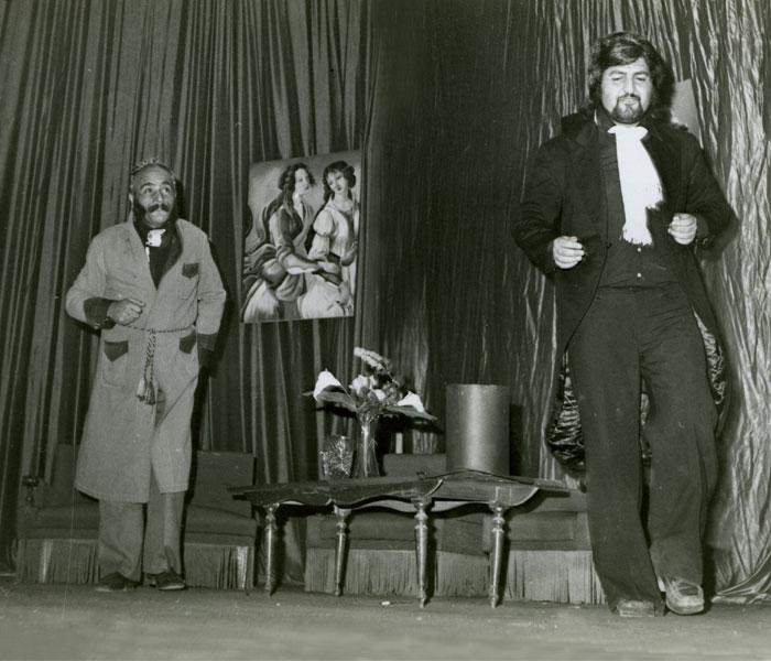 تئاتر سال ۵۴