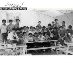 دانش آموزان شاغل در اردوي کمپ نفت محمود آباد تابستان دهه 40