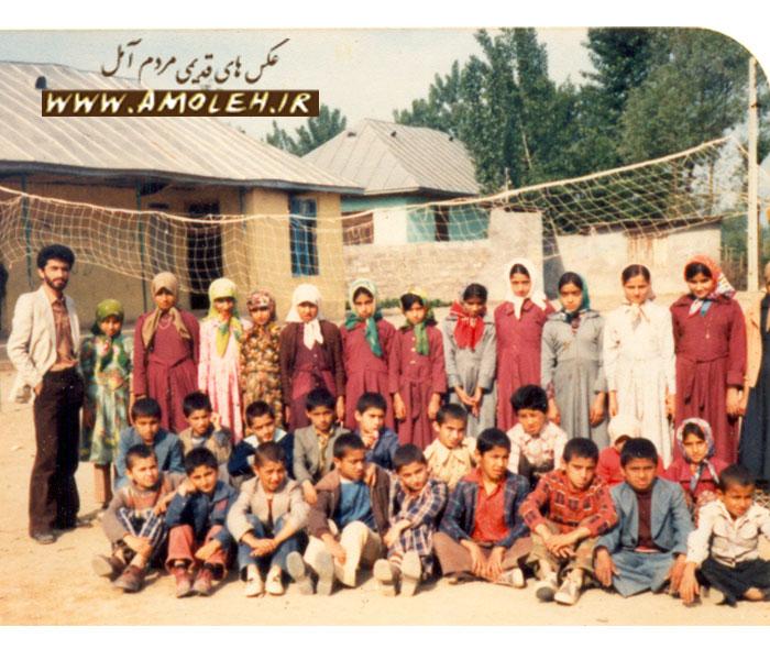 دانش آموزان کلاس چهارم ابتدایی روستای دوتیره آمل بهمراه آموزگارشان دهه ۵۰