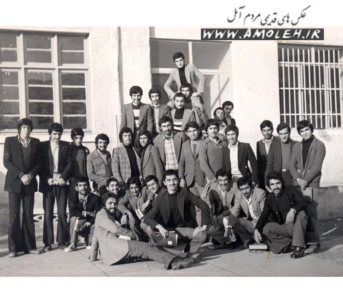 عکس یادگاری دبیرستان امام خمینی (پهلوی سابق) دهه ۵۰