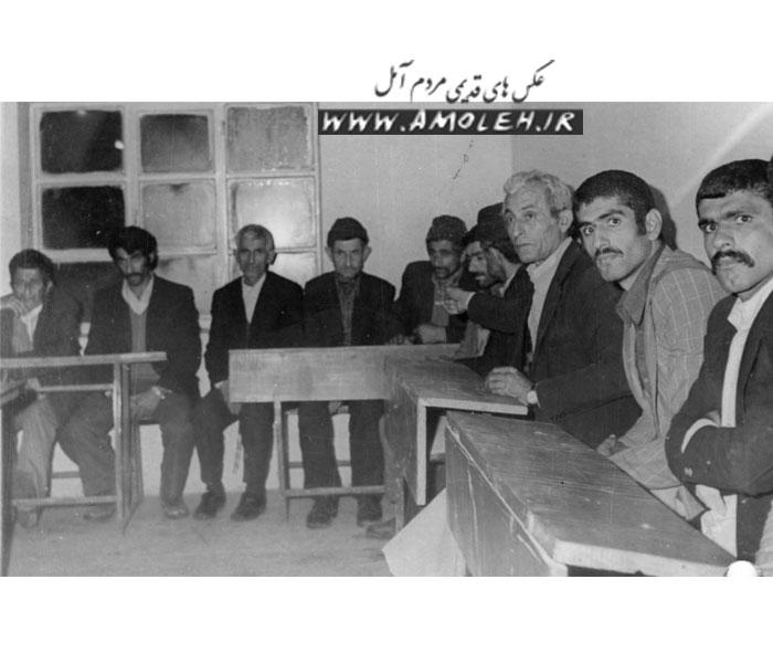 تشکیل کلاس نهضت سواد آموزی سال ۱۳۵۶