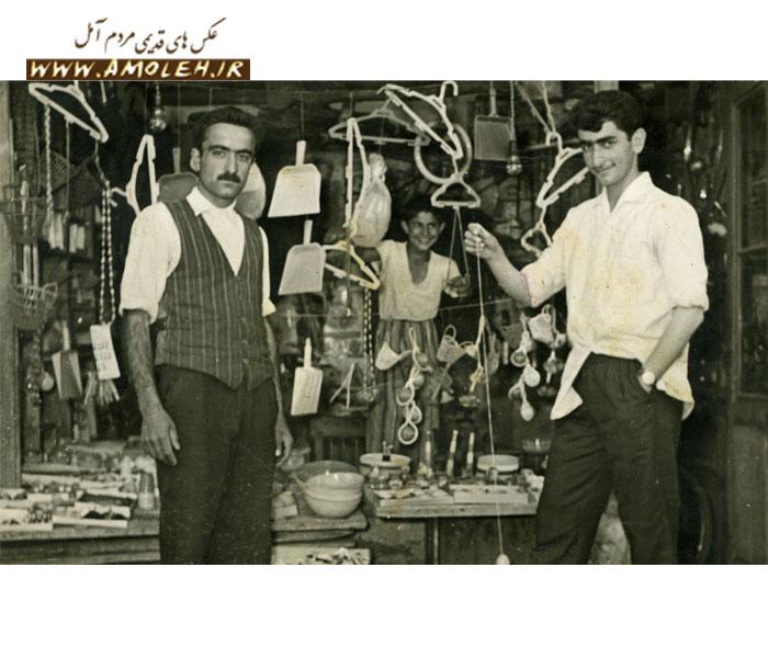 مغازه های سبزه میدان آمل قبل از آتش سوزی دهه ۳۰